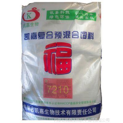内蒙凯嘉牛羊兽药饲料添加剂预混浓配凯喜1%肉牛羊复合预混料