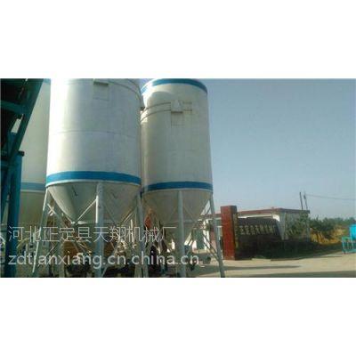 石家庄天翔机械(已认证)、储料罐、砂浆储料罐