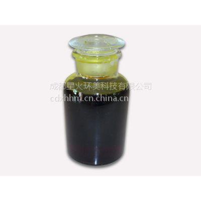 四川成都厂家直销三氯化铁液体可订做含量18981823080