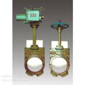 供应石家庄阀门一厂环球牌气动浆液阀(Z673ZX-10 DN100-DN600)(污水处供应