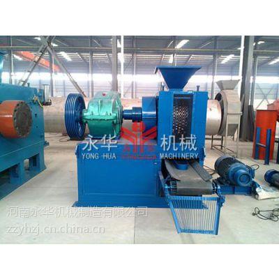 萤石粉成型(图)、萤石粉压球机成型、萤石粉压球机