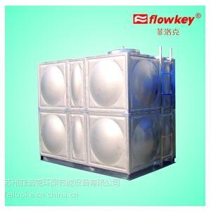 供应优质 组合式不锈钢拼装水箱 FLK-SX