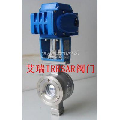 进口电动V型调节球阀厂家、江苏艾瑞电动V型球阀、IRRSAR牌电动V型球阀