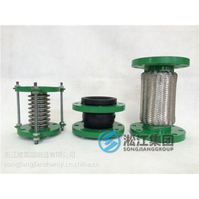 混凝土冷却塔橡胶衬四氟波纹管使用说明DDH