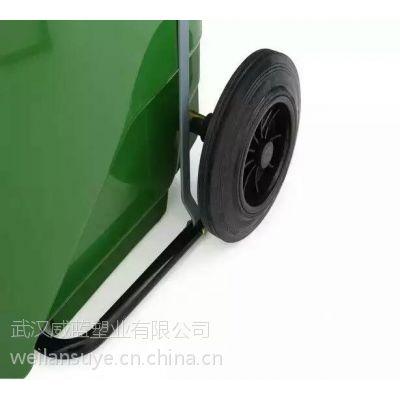 供应武汉威蓝公共环卫设施环卫塑料垃圾桶生产厂