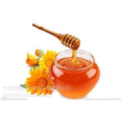 蜂蜜水批发价格_蜂蜜保存【好蜂蜜啊】