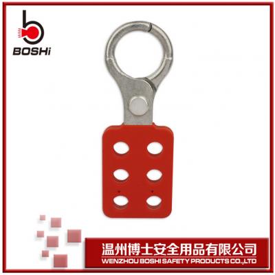 博士搭扣安全锁BD-K12六孔铝制搭扣锁 安全搭扣安保防卫用品
