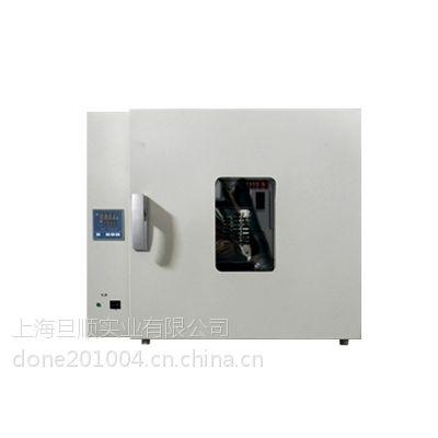 上海台式鼓风干燥箱,250度小型台式烘箱