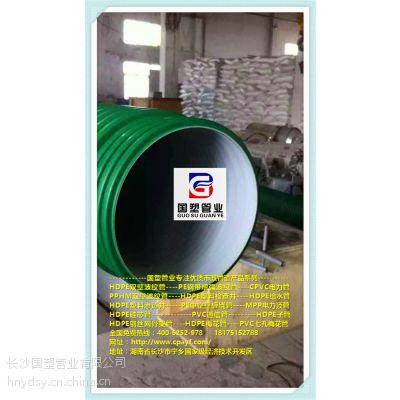 岳阳市PE硅芯管,国塑管业,常德市钢带管多少钱