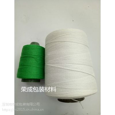 缝包线3*2规格-物流快递行业专用