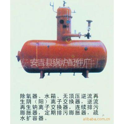 供应商厂家生产,物美价廉的水处理设备