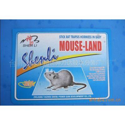 供应杀鼠用品 精品粘鼠板