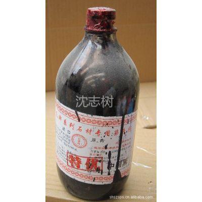 供应石通护理系列特优中国黑环保型大理石着色剂翻新石材染色水