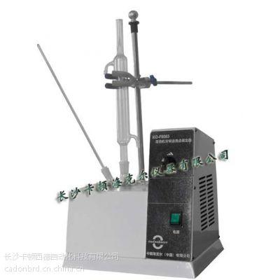供应SH/T0089发动机冷却液沸点测定器KD-F8063