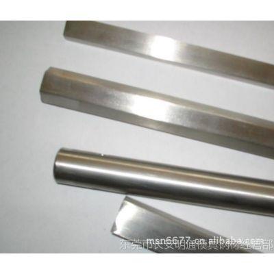 供应HASTELLOY alloy W 高温合金钢  镍锰合金  镍镁合金