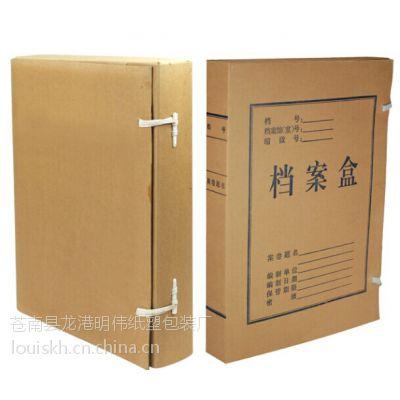 供应档案袋档案盒纸袋