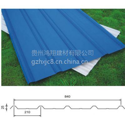 供应贵州贵阳驾校模拟隧道专用材料