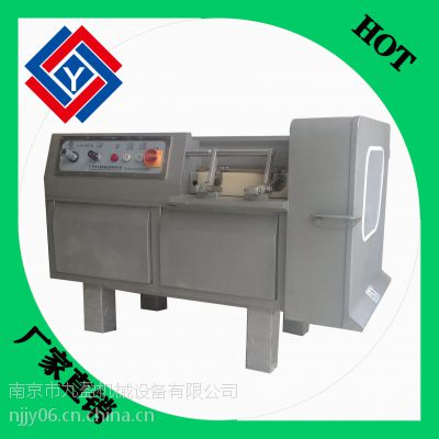 供应九盈大型切肉丁机JY-550