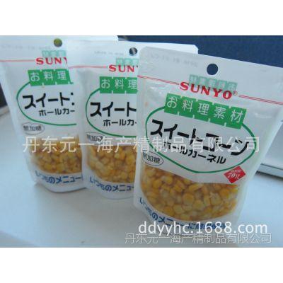 肯德基专供【鲜甜玉米】 开袋即食 无添加剂 非装基因玉米