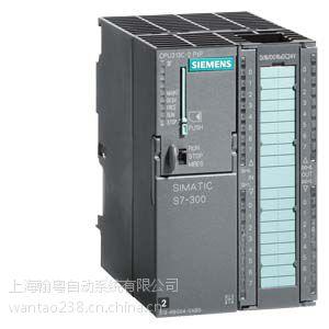 供应西门子CPU313C-2PTP