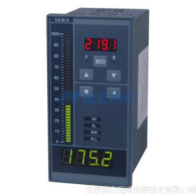 北京昆仑海岸显示仪表KST/A-H1IT2A1B1S2V0价格