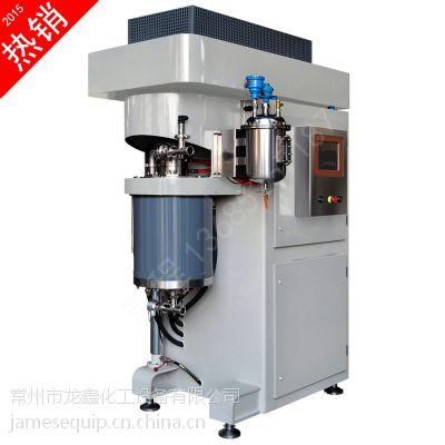 供应WHD纳米喷墨超精细棒式砂磨机