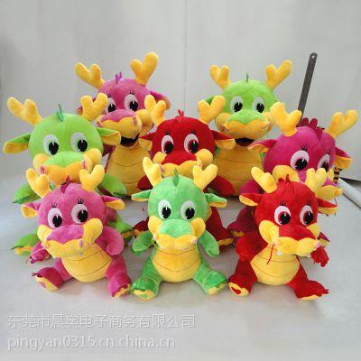 儿童毛绒玩具 毛绒玩具定制 定做填充毛绒玩具龙