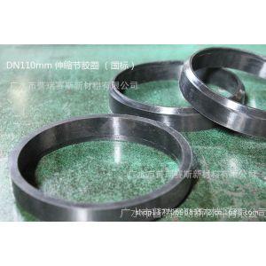 供应DN110mm 国标PVC管道管件伸缩节胶圈 伸缩节橡胶密封圈