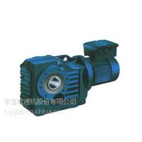 生产销售 K系列斜齿- 伞齿轮减速机