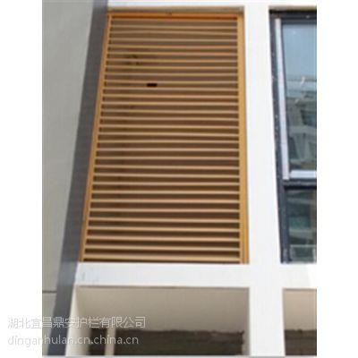 广水市锌钢护栏窗_锌钢护栏窗_鼎安锌钢护栏窗(在线咨询)