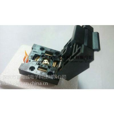Enplas QFN-68BT-0.4-01 IC插座QFP68PIN 0.4MMPITCH翻盖式