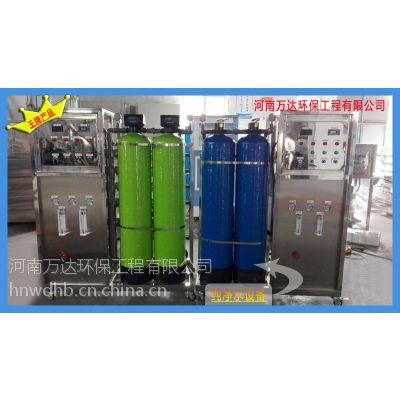 安阳小型净水设备|纯净水制水设备