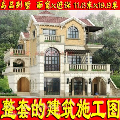 现代别致漂亮三层自建别墅设计图11.6x19.9米