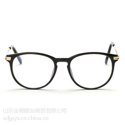 防辐射眼镜防蓝光电脑镜男女款 电竞游戏眼镜护目镜抗疲劳平光镜