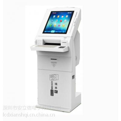 安立信红外触摸显示器 可用在自助排队机上 触摸屏防暴防水
