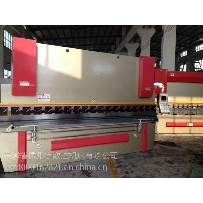 象形字品牌30T/1600液压板料折弯机模具价格数控折弯机 折弯机