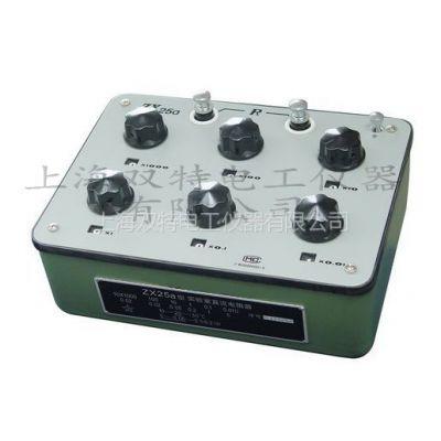 供应zx25a直流电阻箱