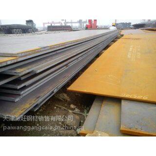 供应天津30mn钢板价格