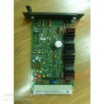供应力士乐 VT-VSPA2-50-1X/T5