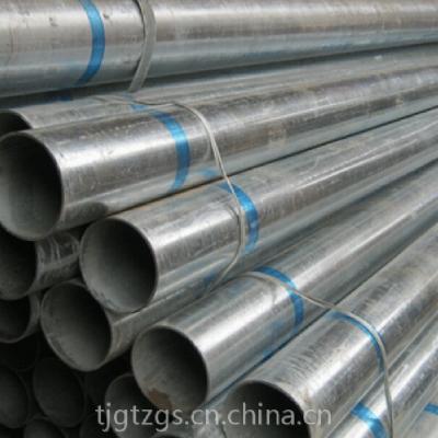 天津镀锌焊管,镀锌钢管,镀锌方管,镀锌工角槽,镀锌产品。