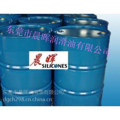 晨晖矽利康乳液离型剂CH-918广泛用于EVA、PEF保温材料、橡胶大底、轮胎、各种高发