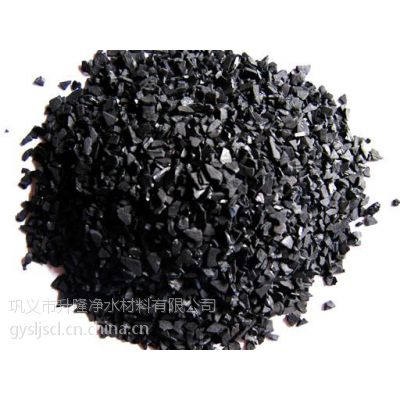 无烟煤滤料污水处理厂家用的无烟煤滤料
