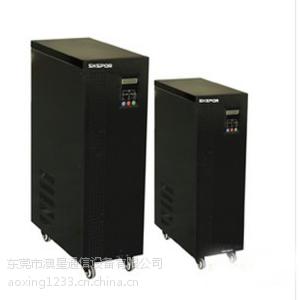供应500KVA不间断电源,澳星通信模块化UPS厂