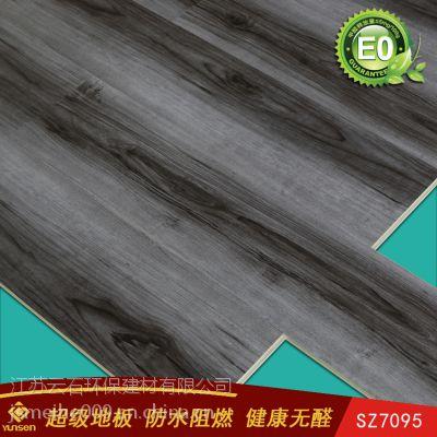 供应纳米微晶零甲醛地板