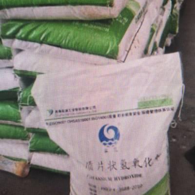 供山东海化品牌产品 专业直销纯碱 国标工业级 批发零售
