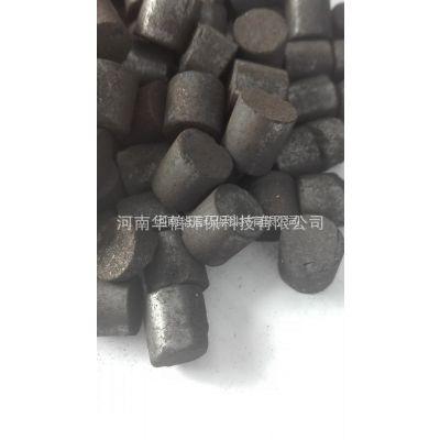 污水处理柱状活性炭 吸附能力强 经久耐用活性炭价格