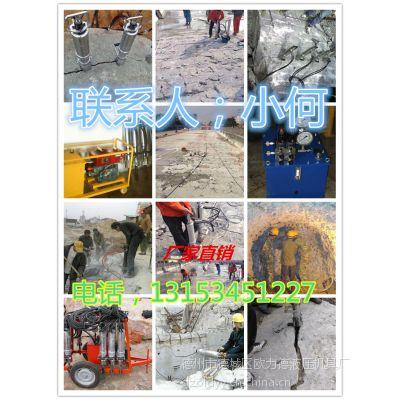 混凝土分裂机配件打造拆除岩石的专用设备
