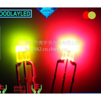 方形2*3*4红绿双色插脚灯 2*3*4方形发光二极管