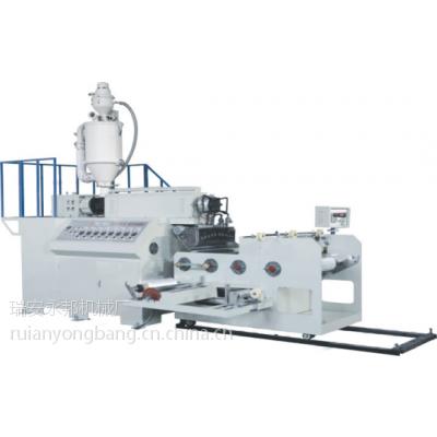 单层缠绕膜树脂PP吹膜机 永邦(幸福)机械厂