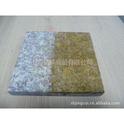 供应蓝晶灵石材催锈着色剂 J202